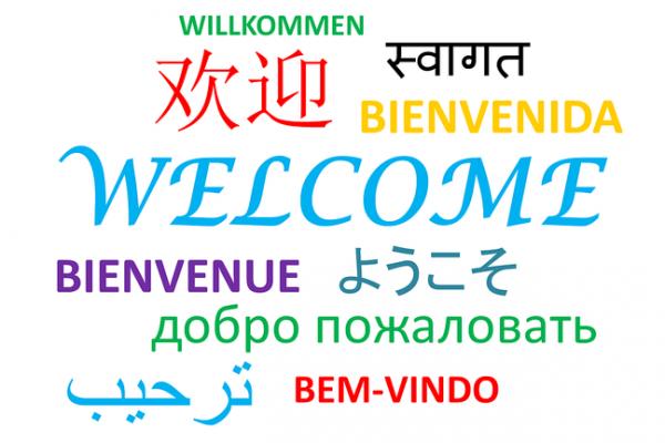 Изучаването на чужди езици