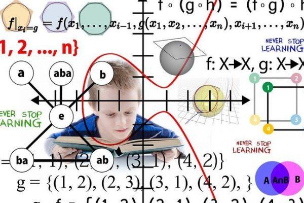 Занимания по ментална аритметика